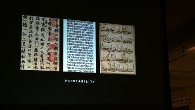 Leicht zu erkennen: schon aufgrund ihrer unterschiedlichen Ausformungen sind die verschiedenen Schriftarten unterschiedlich gut für den Druck geeignet Foto: Diözesanmuseum Paderborn